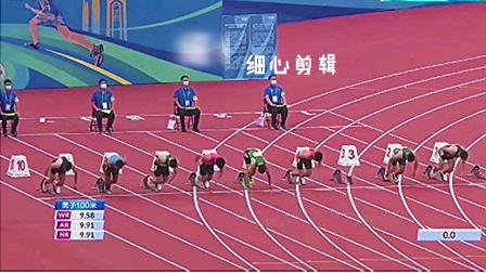 陈冠锋在男子百米比赛中夺冠
