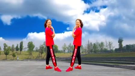 原创第四套乐山暖阳广场健身养生操调整完整版正背面演示教程