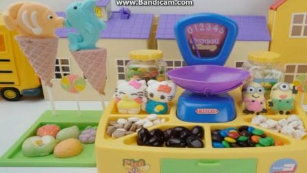 各种各样口味的泡泡糖超市玩具