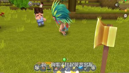 迷你世界:二狗子让野人去打羽蛇神,最后他能成功打败吗