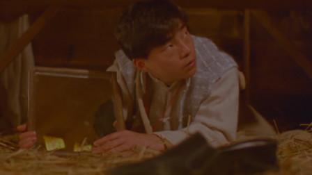 钱小豪被女鬼抓住,阿方还躺在床下不以为然,还把法器给弄坏了