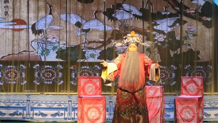 秦腔演出《金麒麟》,剧团主演台架稳重大方,演唱真是戏中有戏