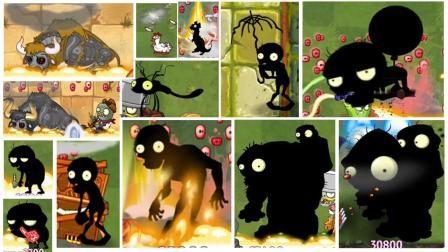 植物大战僵尸趣味闯关:击杀效果鉴赏,哪个僵尸被消灭的样子最滑稽?