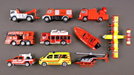 介绍多款消防卡车玩具