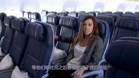 飞机最脏的地方不是厕所?空姐不好意思说,其实就在乘客面前