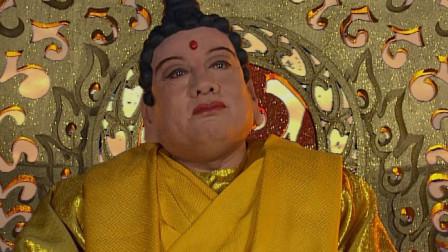 孙悟空和老婆吵架去找如来评理,听听佛祖怎么说?快笑死我了!