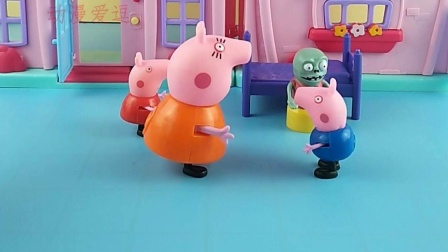乔治把小鬼带回家,佩奇和猪妈妈都欢迎小鬼