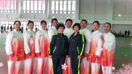 2021年烟台市健身气功比赛(蓬莱)
