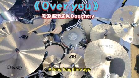 《Over You》,一首听完就加歌单的歌,旋律硬派!来自Daughtry乐队