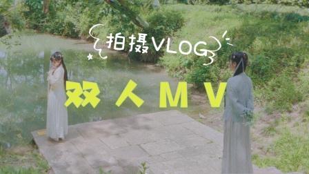 好姐妹打卡真人古风MV拍摄,NG无数次简直没眼看