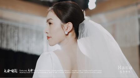 「大泠婚礼快剪」◆『XIA&XU』| DarlingFilm出品
