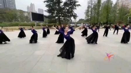《次真拉姆》舞蹈,艺蓉舞校