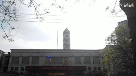 郑州市中医院里面的钟楼(还报时)