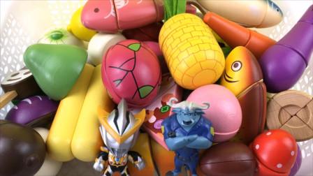 泰迦奥特曼和牛魔王玩切水果