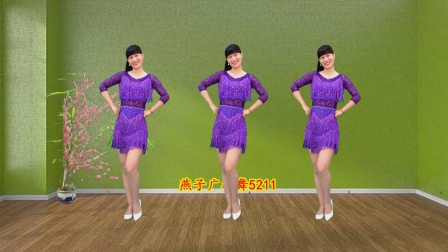 燕子广场舞5211《耍酒疯》东北小调,秧歌舞步,好听又好看