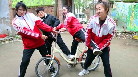 虎妹骑上自行车,不料自行车竟不让虎妹离开