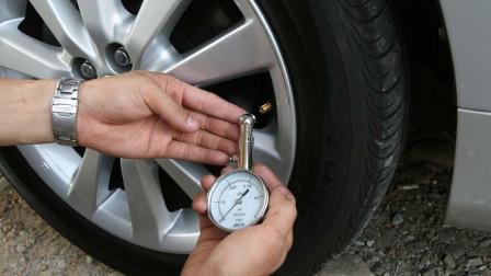 关于夏季轮胎胎压的注意事项