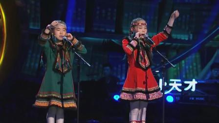 歌声的翅膀:鄂温克族多才多艺,人声拟音神秘感十足,太好听了!