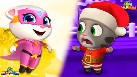 汤姆猫跑酷游戏 超级安吉拉vs圣诞汤姆猫跑酷