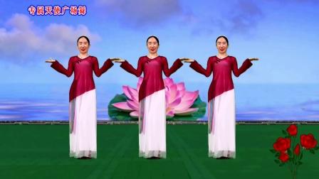 抒情广场舞《来生愿做一朵莲》32步附分解