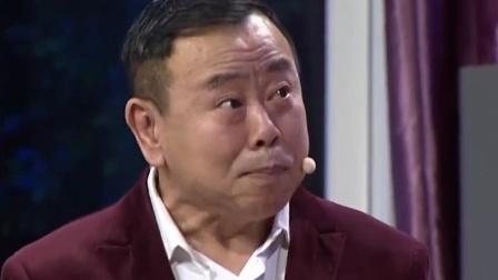 有一种搞笑叫潘长江见到美女,老同学他都不放过,真是绝了