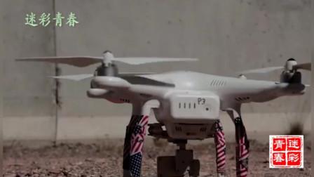 遭遇黑手!美军特种部队紧急出动,一架无人机折戟它乡