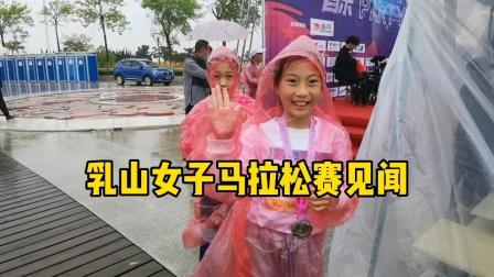 雨中的乳山银滩热闹非凡,乳山史上最大的女子马拉松比赛如期举行