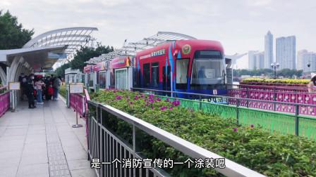 广州的有轨电车,你坐过吗?真的很漂亮