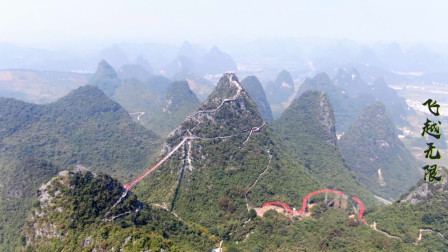 航拍广西桂林阳朔如意峰索道,垂直高差2百多米,好壮观