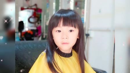 7岁小女孩,剪款刘海真好看,喜欢吗