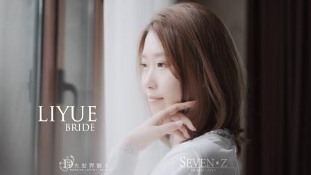 2021年5月16日·大世界婚礼·Songxiuan&Liyue婚礼快剪 ·【Seven·z】出品