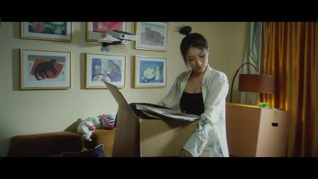 陈柔冰《日记》MV