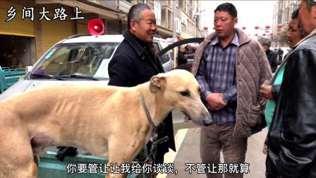 农村大哥卖狗价格很硬,多人劝说才少20块钱,啥活都会干真不能少