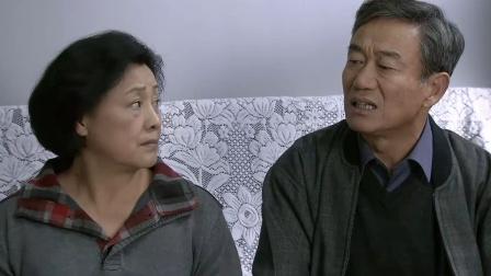 野鸭子:儿子结婚,老总竟然赠送豪车,老公公开始怀疑儿媳身世!