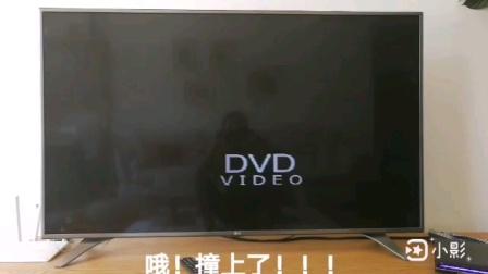 DVD会撞到边角吗?