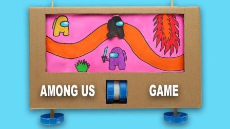 牛人手太巧,用纸壳打造游戏机,好玩到停不下来!