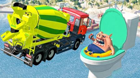 高速行驶的汽车碰上猪八戒会怎样?3D动画模拟,画面超刺激