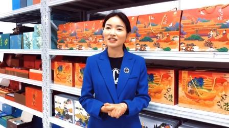 秦巴新农人王秀梅和她的扶贫梦工厂