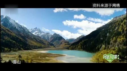 云觉七境之旅 民宿里的中国 20210516 超清版