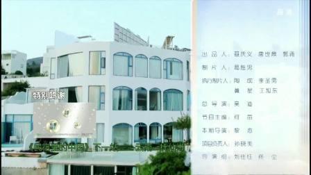 民宿里的中国 20210523《民宿里的中国》预告片