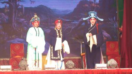 曲剧《三搜杜府》全场戏上集  南阳市长宏曲剧团演唱