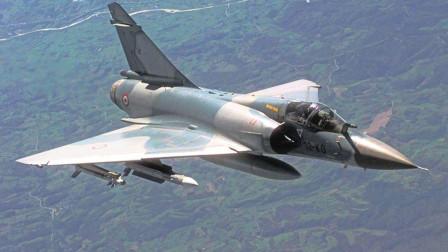 法国罕见出动战机监视俄军,美媒:没有胡闹,若爆发战争非常重要
