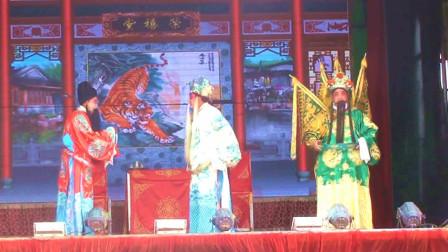 曲剧《三搜杜府》全场戏下集  南阳市长宏曲剧团演唱