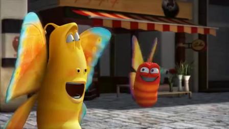 爆笑虫子:小红小黄化茧为蝶