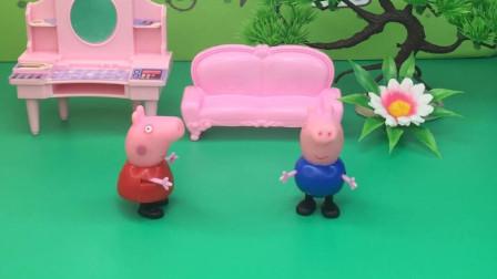 乔治吃了香肠,原来香肠是小猪佩奇的,乔治说自己没见过香肠