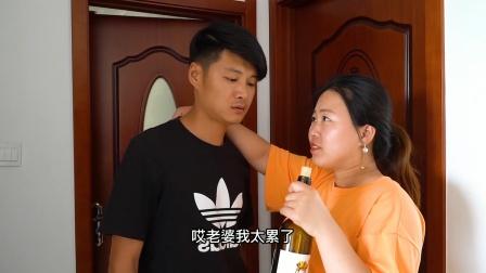 老婆怀孕,老公下班回家就洗澡,老婆疑心偷偷跟踪,瞬间泪目了