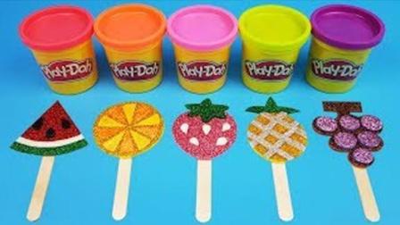 创意DIY水果冰淇淋儿童玩具,魔法微波炉创意新玩法视频送你!