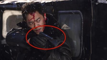《悬崖之上》楚良知不知道左轮手枪被动了手脚?估计还真的知道