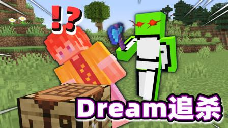 我的世界:Dream猎人追杀游戏!4位UP被AIDream疯狂追杀!
