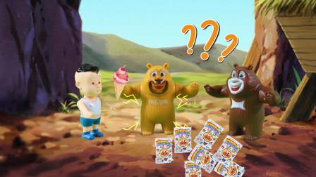 儿童剧:熊二不听劝一直吃冰淇淋,结果肚子痛被送进医院!